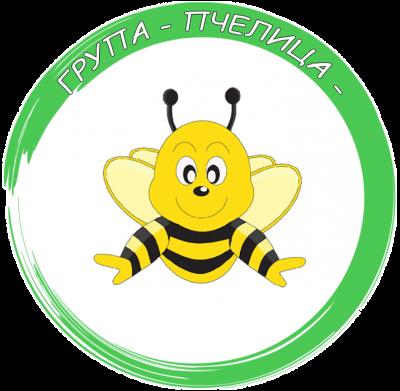 """Яслена група """"Пчелица"""" - ДГ Славейче - Борово"""